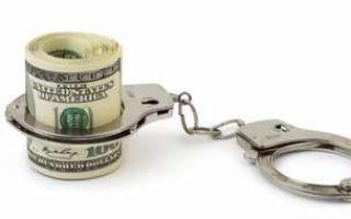 Могут ли посадить в тюрьму за неуплату кредита в 2020 году?