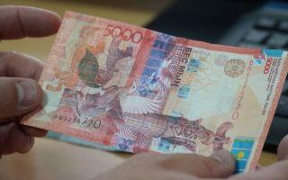 Фальшивые деньги: что делать если попались в 2020 году?