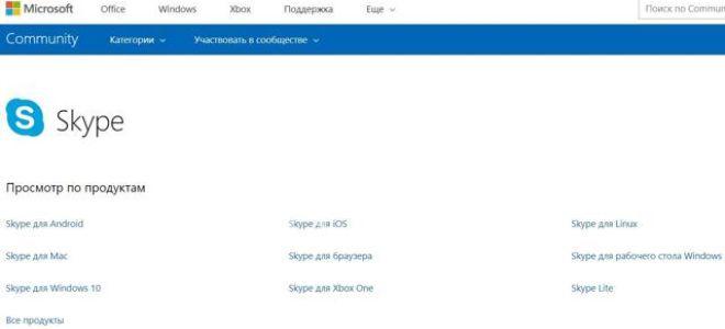 Шантаж в скайпе (skype) — что делать и куда обратиться в 2020 году?