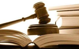 Истязание: статья 117 ук рф в 2020 году — что такое, уголовная ответственность