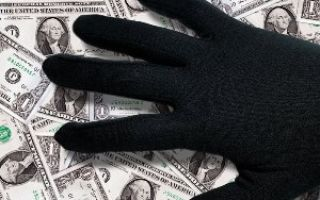 Отмывание денег ст. 174 ук рф в 2020 году: что такое, как происходит?