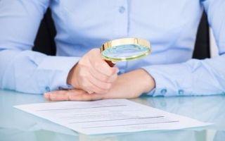 Ответственность за продажу контрафактной продукции в 2020 году: статья ук рф