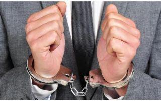 Длящееся преступление по ук рф: что такое в 2020 году