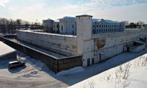 Тюрьма «черный дельфин»: что такое, где находится, кто сидит в 2020 году?