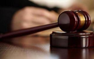 Обстоятельства подлежащие доказыванию по уголовному делу на 2020 год