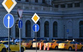 Поддельные водительские права: что будет если поймали в 2020 году?