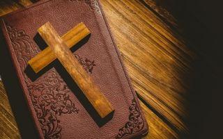 Оскорбление чувств верующих — статья 148 ук рф: уголовная ответственность в 2020 году