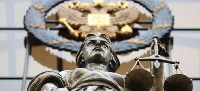Экстремизм: статья 282 ук рф в 2020 году — что такое, уголовная ответственность