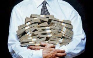Хищение бюджетных средств: статья ук рф в 2020 году, уголовная ответственность