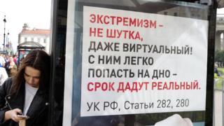 Унижение человеческого достоинства: статья 282 УК РФ в 2020 году: что такое?