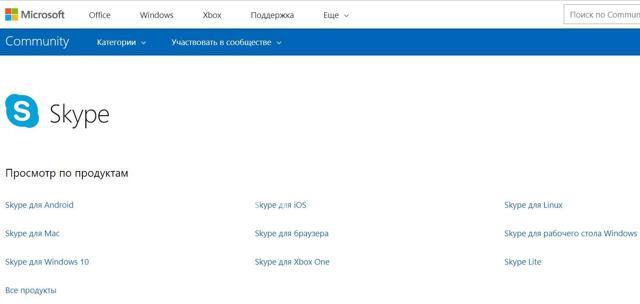 Шантаж в Скайпе (skype) - что делать и куда обратиться в 2020 году?