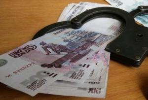 Взятка должностному лицу: статья 291 УК РФ в 2020 году - чем грозит, как доказать?
