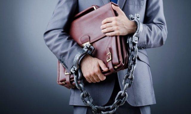 Преступления в сфере экономической деятельности в 2020 году