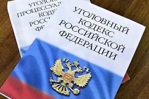 Что такое УПК РФ в 2020 году? Расшифровка, чем отличается от УК?