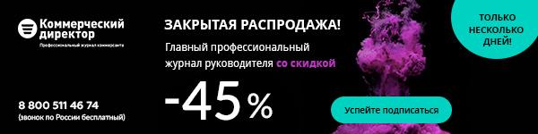 Промышленный шпионаж: статья 183 УК РФ (коммерческий, корпоративный) в 2020 году