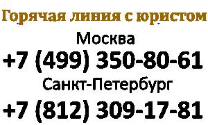 Что такое ограничение свободы по ст. 53 УК РФ в 2020 году? Что значит?