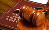 Статьи 201, 285, 286 УК РФ: злоупотребление должностными полномочиями и служебным положением в 2020 году