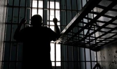 Срок давности привлечения к уголовной ответственности по УК РФ в 2020 году