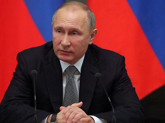 Оскорбление президента: статья УК РФ в 2020 году, уголовная ответственность
