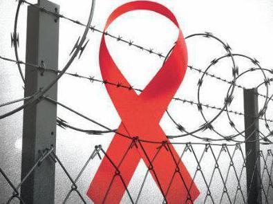 Умышленное заражение ВИЧ: статья 122 УК РФ в 2020 году, уголовная ответственность