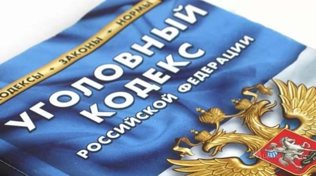Развратные действия: ст. 135 УК РФ в 2020 году, что такое, уголовная ответственность