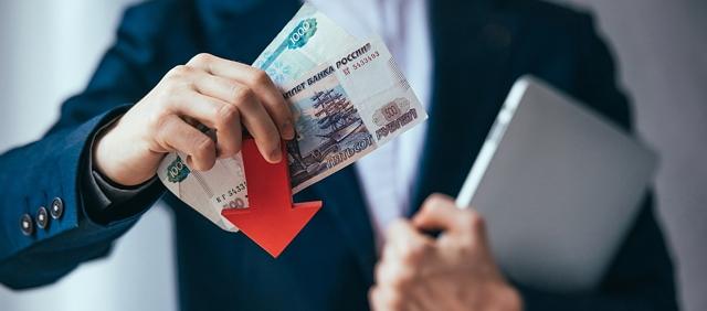 Нарушение авторских прав: ст. 146 УК РФ в 2020 году, ответственность и штраф