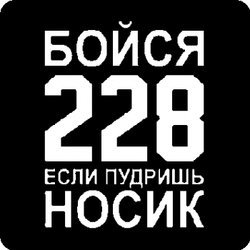 Распространение наркотиков: статья 228.1 УК РФ в 2020 году, ответственность