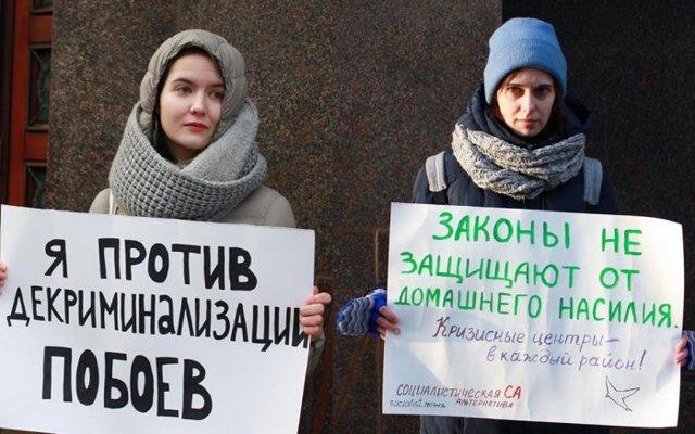Декриминализация побоев в семье: что такое, УК РФ на 2020 год