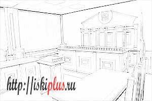 Состав суда в уголовном процессе: что такое, какой состав в 2020 году?