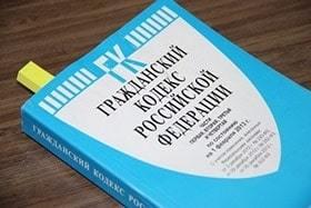 Понуждение к заключению договора: ст. 179 УК РФ в 2020 году - что такое?