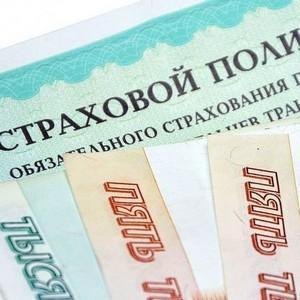 Мошенничество в сфере страхования: ст. 159.5 УК РФ в 2020 году, ответственность