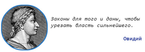 Освобождение несовершеннолетних от наказания: ст. 92 УК РФ в 2020 году