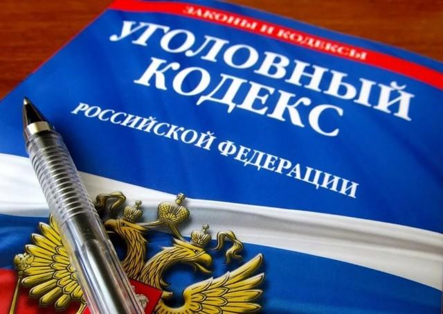 Порча чужого имущества: статья 167, 168 УК РФ в 2020 году, ответственность