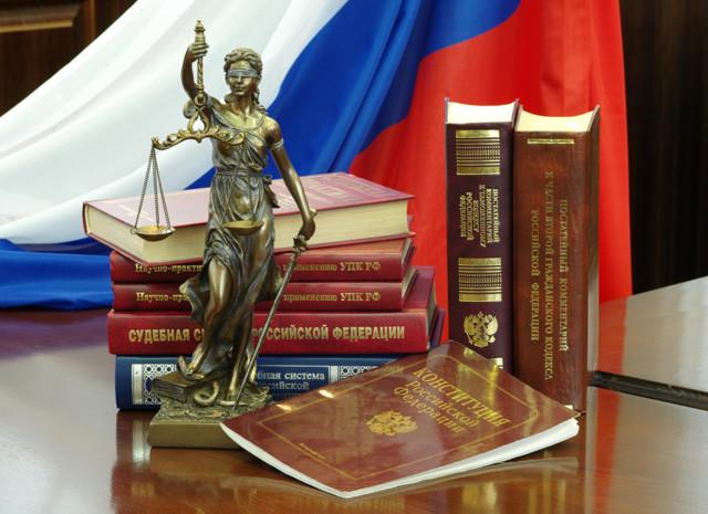 Реабилитация в уголовном процессе: основания и порядок в 2020 году