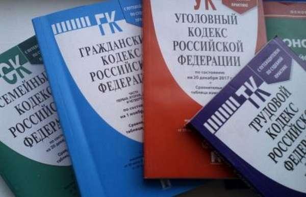 Преследование: статья УК РФ в 2020 году, наказание, как избавиться?
