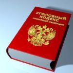 Хулиганство ст. 213 УК РФ в 2020 году: уголовная ответственность, сколько дают?
