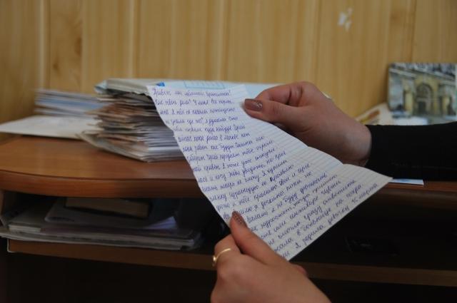 Как написать письмо в СИЗО в 2020 году, электронное письмо через интернет