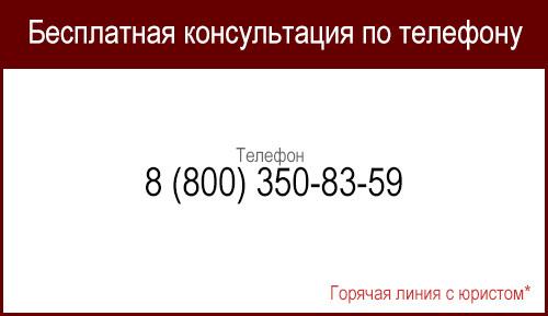 Кредит под залог автомобиля в челябинске отзывы