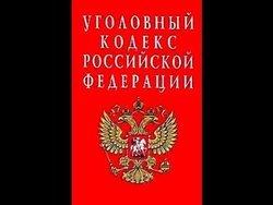 Отягчающие обстоятельства уголовного наказания по УК РФ в 2020 году