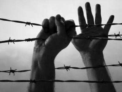 Назначение наказания по совокупности преступлений в 2020 году