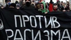 Что такое расизм? Статья 136, 282 УК РФ в 2020 году, ответственность
