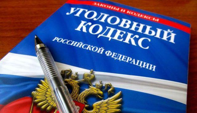 Срок давности за убийство в РФ в 2020 году: есть ли, сколько лет?