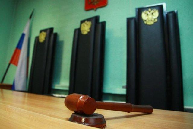 Покушение на мошенничество: статья УК РФ, наказание в 2020 году