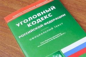 Групповое избиение: статья УК РФ в 2020 году, ответственность