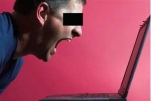 Статья за оскорбление личности в соц. сетях в 2020 году