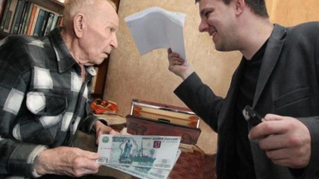 Мошенничество при оформлении кредита в 2020 году: способы, статья, куда обращаться