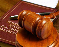 Незаконное производство аборта: статья 123 УК РФ в 2020 году