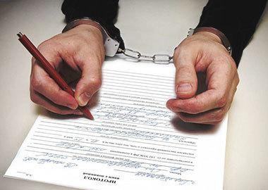 Деятельное раскаяние (ст. 75 УК РФ) в 2020 году: что такое, прекращение уголовного дела