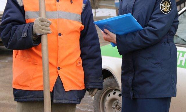 Обязательные работы как вид уголовного наказания в 2020 году