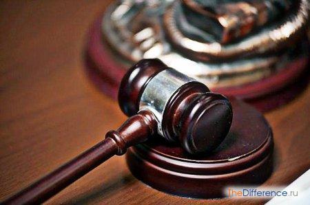 Чем отличается административная ответственность от уголовной в 2020 году?